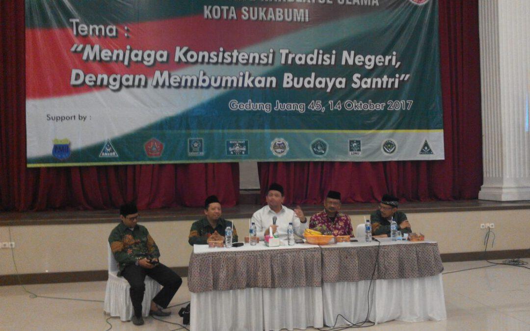 """"""" Membumikan Budaya Santri"""" Kepung Gedung Djuang 45 Kota Sukabumi."""